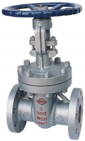 Handwheel Operated API 600 Gate Valve