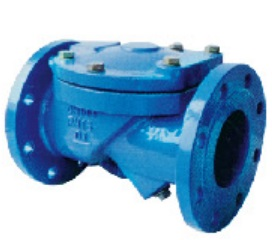 Rubber Wedge Swing Check Valve